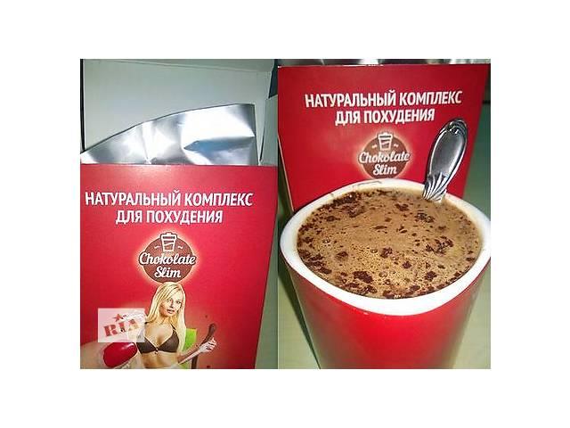Шоколад Chokolate Slim - объявление о продаже  в Киеве