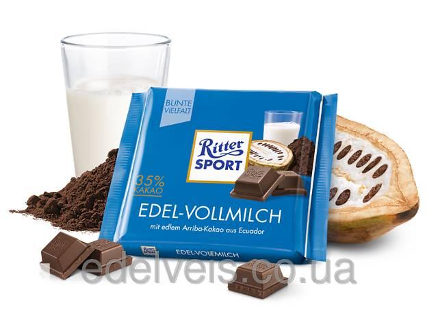 Шоколад Ritter Sport - Элитный молочный - объявление о продаже  в Харькове