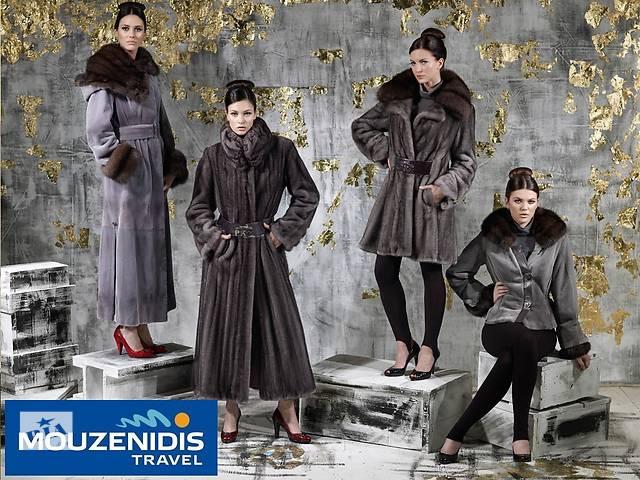 купить бу Fur fashion tours (туры за шубами) в Грецию в Киеве