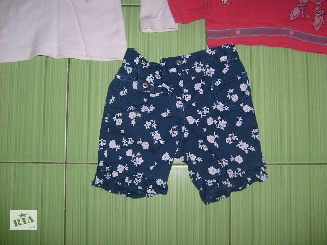 купить бу шорты NEXT с года до 3 лет в Вознесенске