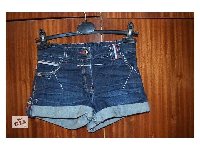 шорты в отличном состояние- объявление о продаже  в Чернигове