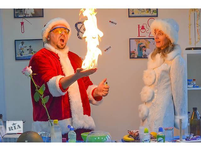 купить бу Шоу с Дедом Морозом в Днепре (Днепропетровск)