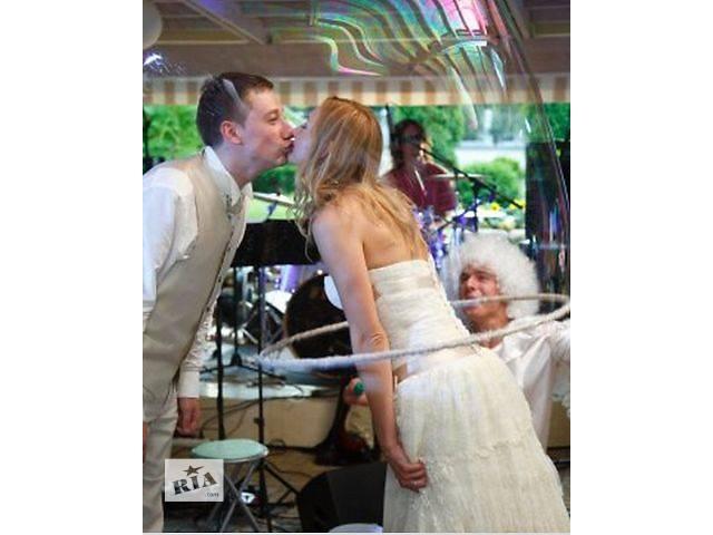 бу Шоу гигантских пузырей на свадьбу в Львове