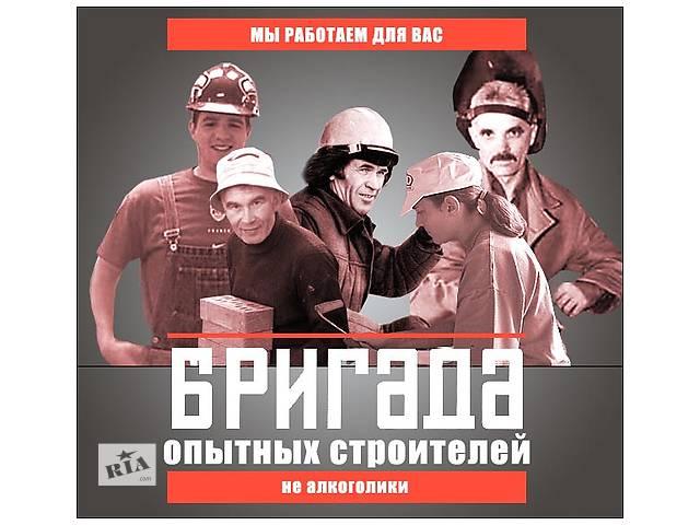 бу Шпаклевка,покраска,обои,гипс. и многое др.просмотрите реальные цэны!   в Украине