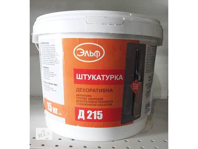 """продам Шпатлевка  """"Эльф"""" Д-215 бу в Херсоне"""