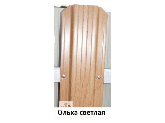 продам Штакетник металлический для забора, Ольха Светлая шириной 115мм высоту делаем любую. бу в Киеве