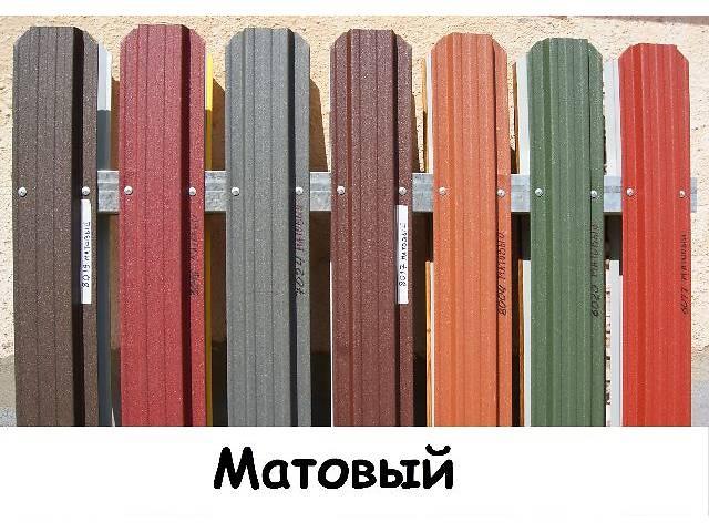 купить бу Штакетник металлический ширина 115мм (глянец, матовый, под дерево, под камень). 32 цвета. в Киеве