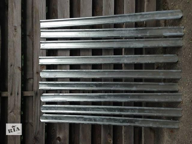 продам Штахет металлический бу в Белой Церкви