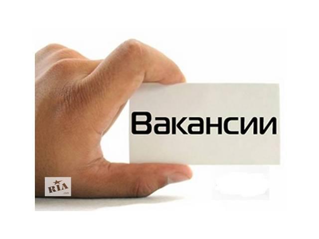 Штамповщик металлозаготовок- объявление о продаже  в Черкассах