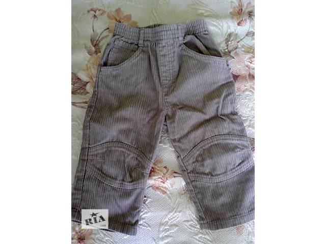 Штаны на мальчика- объявление о продаже  в Харькове