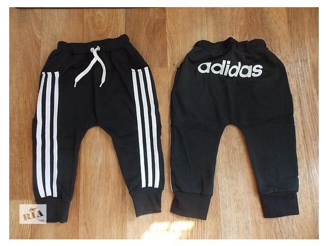 бу Штаны утепленные Adidas р-р 80-116 в Днепре (Днепропетровск)