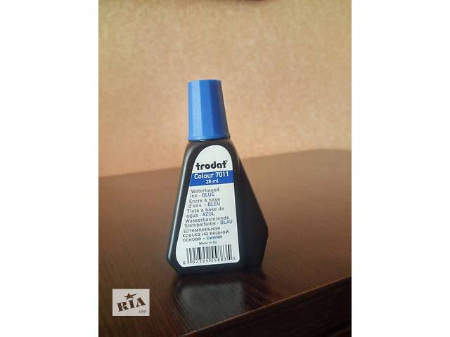 Штемпельная краска на водной основе Trodat 7011 28 мл Синяя- объявление о продаже   в Украине
