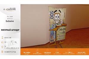 Рекламные штендеры