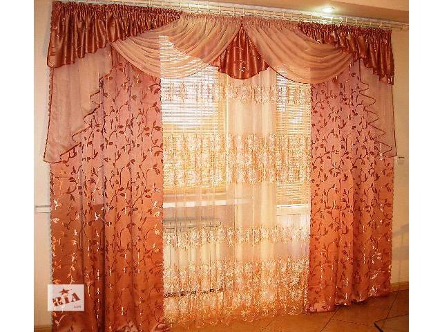 купить бу шторы в гостиную спальню в Черновцах