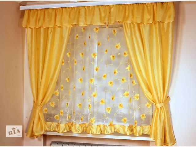 продам шторы для кухни бу в Черновцах