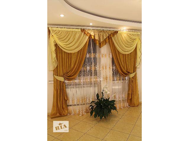 продам шторы ламбрекен и тюль для гостиной спальной бу в Черновцах