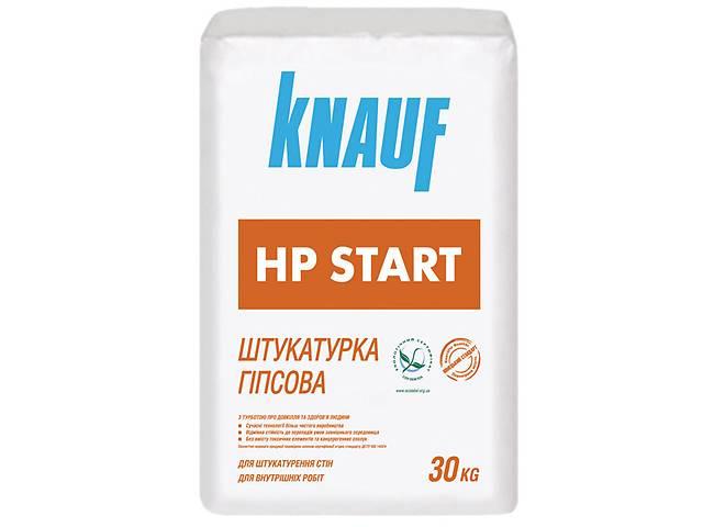 Штукатурка Старт 30кг!- объявление о продаже  в Харькове