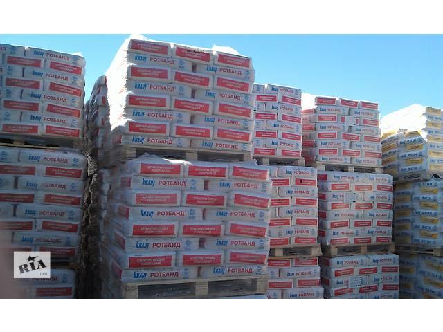 продам Штукатурки КНАУФ (Knuaf) стартовые и финишные со склада в Запорожье по оптовым ценам в розницу бу в Запорожье