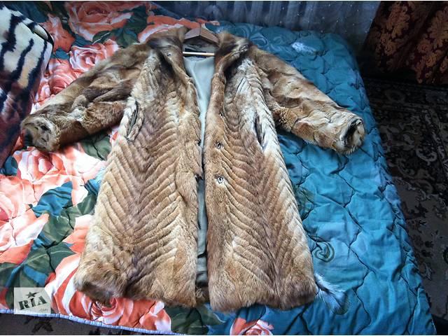 Шуба натуральная меховая- объявление о продаже  в Харькове