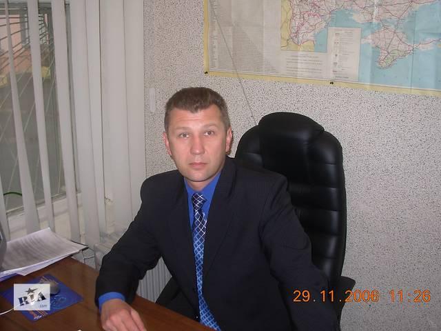 Ищу работу юристом или юрисконсультом- объявление о продаже  в Киеве