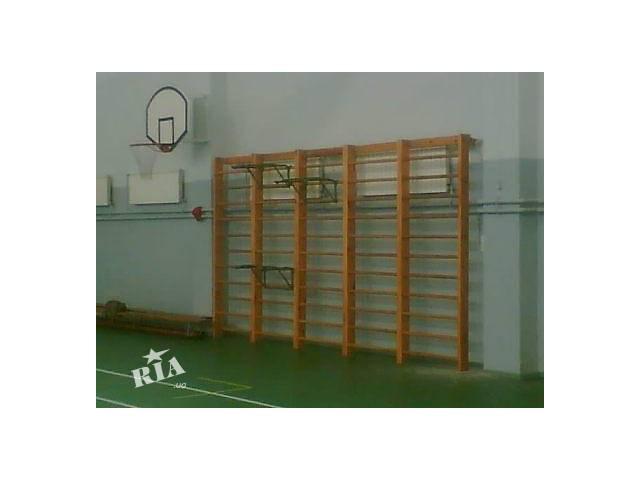 продам Шведская стенка, спортинвентарь для школ и учебных заведений, киев купить бу в Киеве