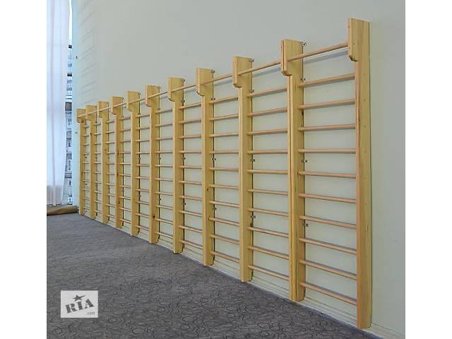 продам Шведская стенка, спортинвентарь для школ и учебных заведений бу в Киеве