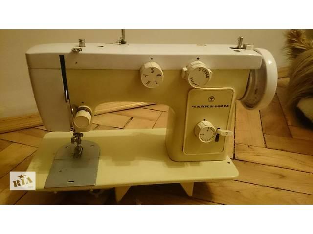 Швейна машинка- объявление о продаже  в Львове