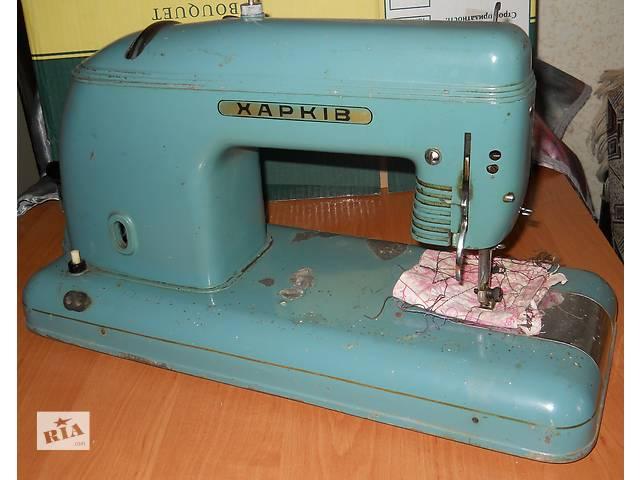 бу Швейная машина Харьков 4 М в Николаеве