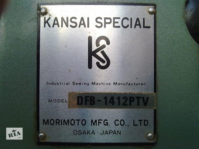 Швейная машина Kansai Special-12 игл, цепной стежок.- объявление о продаже  в Киеве