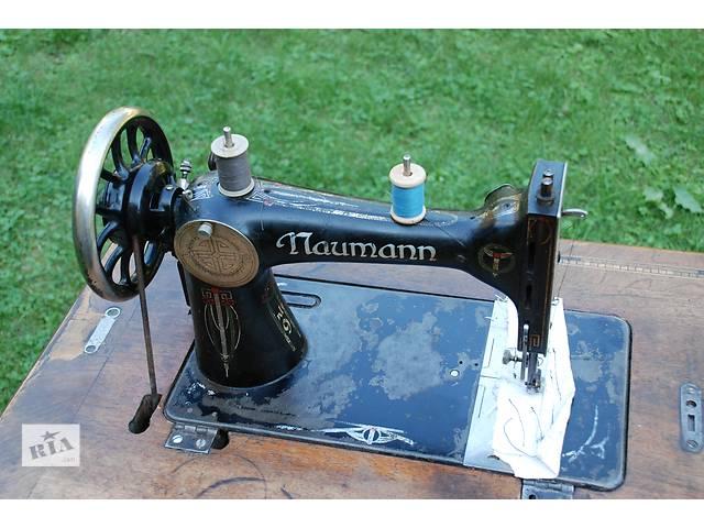 """продам Швейная машинка """"Nauman"""" бу в Броварах"""