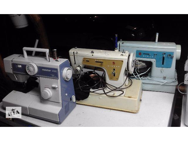 продам Швейные машинки электрические   бу в Мукачево