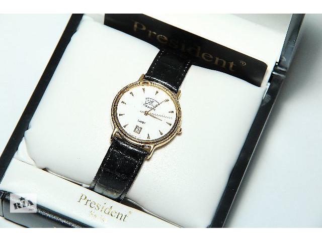 купить бу Швейцарские часы President в Одессе