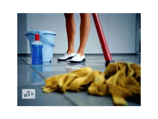бу Быстрая и качественная уборка вашего помещения в Тернополе