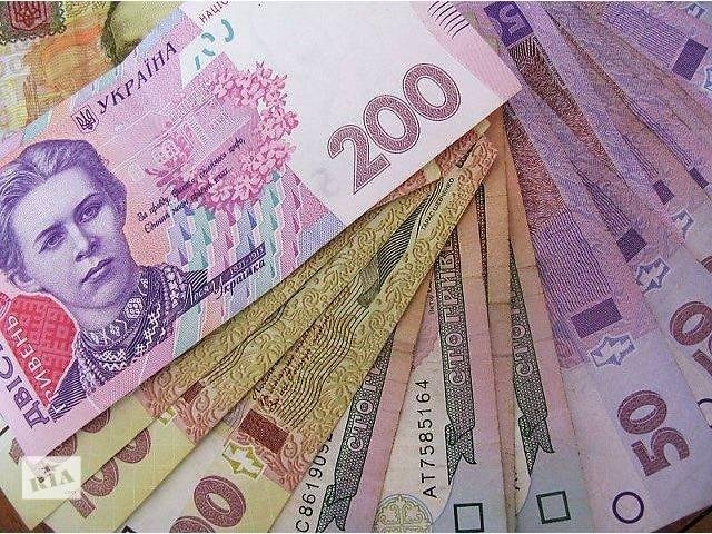 продам Швидкі кредити бу в Ровно