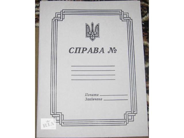 бу Скоросшиватель оптом  в Украине