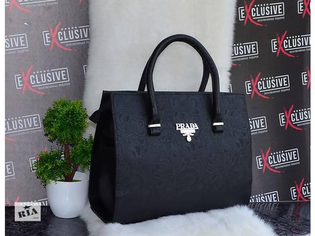 продам Шикарная сумка Prada (Прада). бу в Чернигове