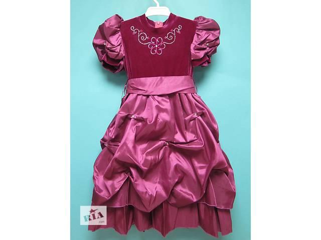 купить бу Шикарное нарядное платье для девочек 5, 6, 7, 8, 9, 10 лет в Мариуполе (Донецкой обл.)