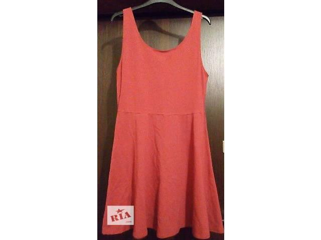 Шикарное платье New look- объявление о продаже  в Славутиче