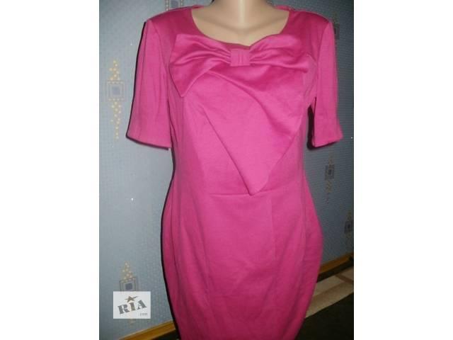 бу шикарное розовое платье в Долинской