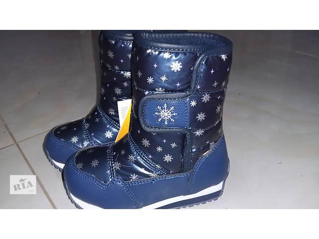 Шикарные сноубутсы, дутики Том.м для девочек р-р 27-32- объявление о продаже  в Киеве