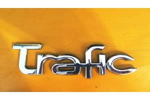 б/у Эмблемы Renault Trafic