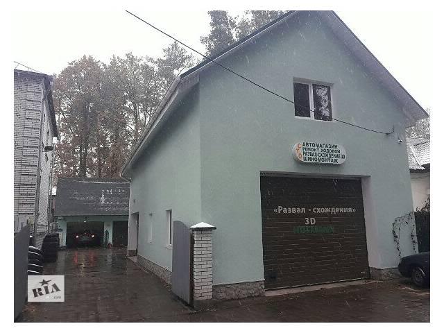 продам Шиномонтаж.СТО,Автомагазин бу в Киевской области