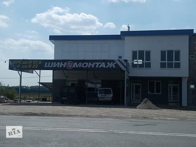 Шиномонтаж- объявление о продаже  в Тернопольской области