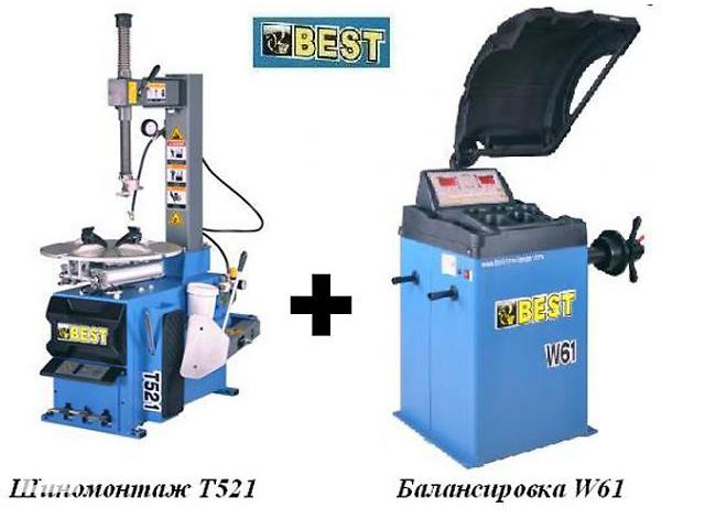 продам Шиномонтажный станок Т521 + балансировочный станок W61 BEST бу в Киеве
