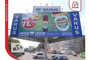 Наружные рекламы