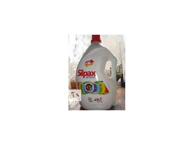 бу Silpax 4l для цветных,белых и темных тканей в Львове