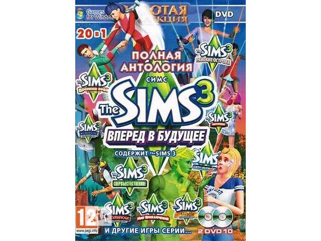Sims 3 антология