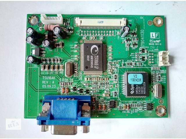 скалер VGA плата ViewSonic 490411300100R- объявление о продаже  в Борисполе