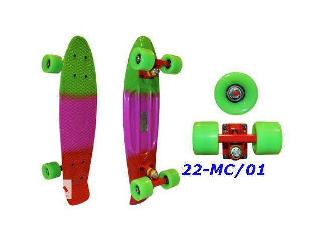 купить бу Скейт 22-MC трехцветный penny skate board cruiser fish пенни лонгборд 56см в Киеве