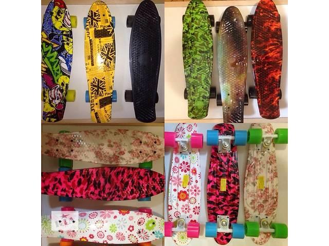 продам Скейт Penny Board MS 9999 пенни борд бу в Киеве